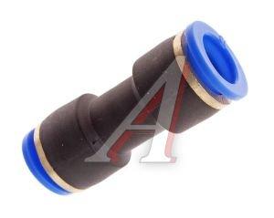 Соединитель трубки ПВХ,полиамид d=12мм прямой PUC12, АТ-336/АТ10338