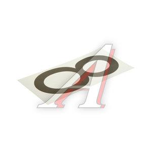 """Наклейка-знак виниловая на дублирующие номера """"8"""" 33х17см AUTOSTICKERS 007052"""