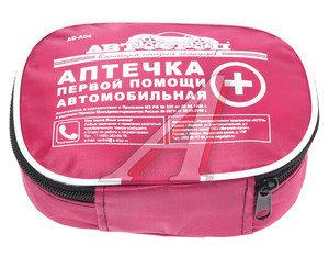 Аптечка автомобильная АВТОСТОП AB-A04