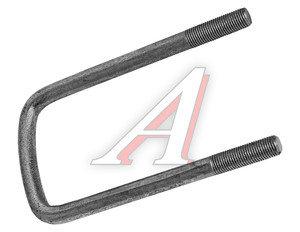 Стремянка МАЗ-4370 рессоры передней длинная L=170мм БААЗ 4370-2902408-011