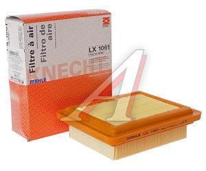 Фильтр воздушный SUZUKI Jimny (98-) MAHLE LX1061, 13780-81AU0