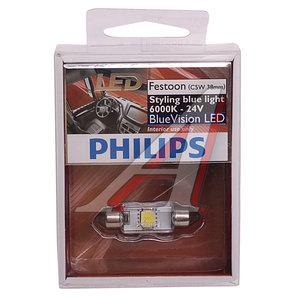 Лампа светодиодная 24V C5W SV8.5-8 38мм 6000K двухцокольная Blue Vision Led PHILIPS 249446000KX1, P-24944LED, АС24-5