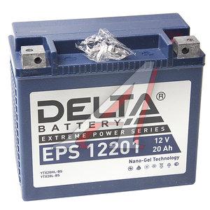 Аккумулятор DELTA 20А/ч 6СТ20 YTX20L-BS СТ12201, СТ12201