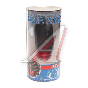 Ароматизатор на дефлектор жидкостный (арбуз) 7мл Aqua tonic FKVJP ATV-58