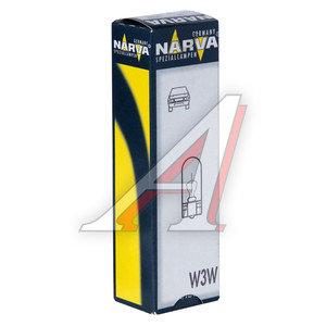 Лампа 12V W3W W2.1x9.5d бесцокольная NARVA 17097, N-17097, А12-3-1