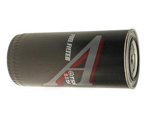 Фильтр топливный Д-245 ЕВРО-3 IVECO тонкой очистки (аналог WDK962/12) TSN 6W24.059.00, 9.3.154, WDК 962/12