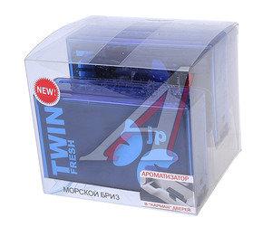 Ароматизатор в карман двери гелевый (морской бриз) 2х100г Tween Fresh FKVJP TWNS-61