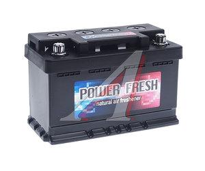 Ароматизатор на панель гелевый (океанский бриз) 70мл Power fresh FKVJP POFR-61