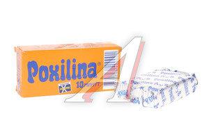 Сварка холодная 70мл (клеящая масса) эпоксидная двухкомпонентная Poxilina POXIPOL GE00231