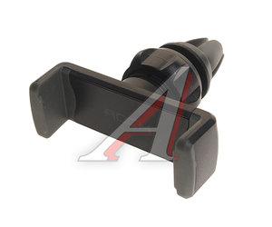 Держатель телефона на дефлектор 55-90мм черно-серый Deluxe Vent Edition ROCK 67948 Rock Black/Grey, Rock Deluxe Vent Edition Black/Grey