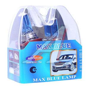 Лампа 12V H8 35W PGJ19-1 бокс (2шт.) Autobrite Max Blue MS Н8-12-35
