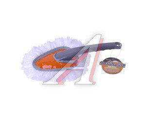 Щетка для удаления пыли 30см АВТОСТОП AB-1128
