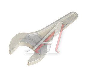 Ключ рожковый 36мм односторонний КЗСМИ 11832
