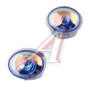 Фара дальнего света FL-3030 Rainbow Blue (92х75м) 2шт. FAR LIGHT FL-3030RB