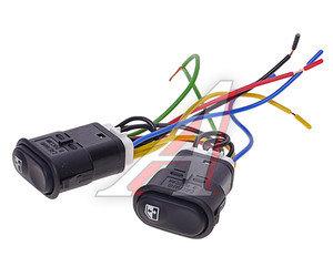 Колодка клавиши управления стеклоподъемником с 2-мя клавишами, 7-ю проводами АЭНК 2106-3724568СБ, 2106,372457, 2106-3724568