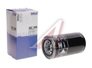 Фильтр масляный VW T4 (90-03),LT28-55 (-96) (D/TDI) MAHLE OC105, 074115561