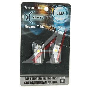 Лампа светодиодная 12V W5W 1.5W W2.1х9.5d белая блистер (2шт.) XENITE 1009281, А12-5-2