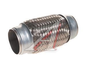 Гофра глушителя 55х150 в 3-ой оплетке KORTEX KES5017, 265-329
