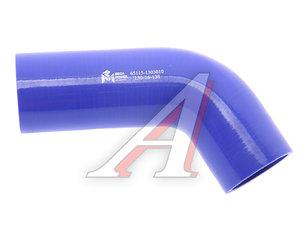 Патрубок КАМАЗ радиатора верхний (L=250мм, d=60) силикон 65115-1303010