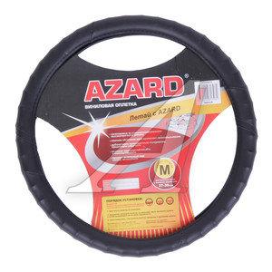 Оплетка руля ВАЗ-2108-2115 черная виниловая AZARD ОПЛ00010