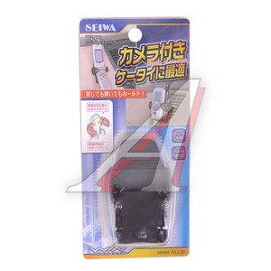 Держатель телефона на дефлектор универсальный черный Seiwa W-281