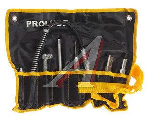 Набор адаптеров для ручных шприцов многоцелевой 7 предметов PROLUBE PROLUBE PL-44950, PL-44950