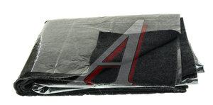 Карпет акустический (темно-серый) 1.5х2.0м самоклеящийся SGM SGM, SGM декор.материалы