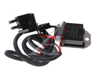 Реле регулятор напряжения ВАЗ-2108 ЭМ 67.3702-01, 2108-3701500