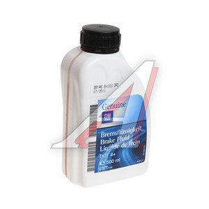 Жидкость тормозная DOT-4 0.5л GENERAL MOTORS 93160363, GM DOT-4, 1942421/1942058