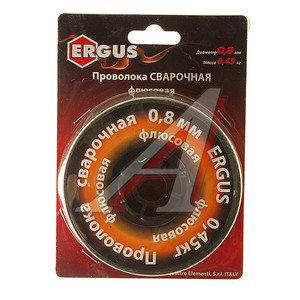 Проволока сварочная d=0.8мм 0.45кг флюсовая ERGUS 770-384