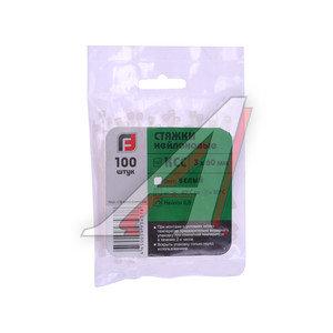 Хомут-стяжка 60х3.0 пластик белый (100шт.) FORTISFLEX 100360, 57871