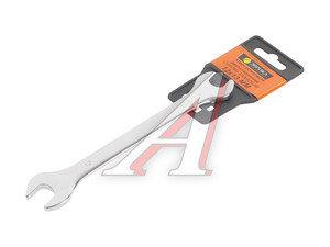 Ключ рожковый 12х13мм сатинированный ЭВРИКА ER-32123