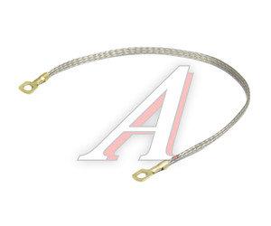 Провод массы (косичка) L=400мм CARGEN AX-408