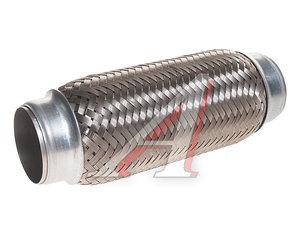 Гофра глушителя 55х220 в 3-ой оплетке KORTEX KES5022, 265-333