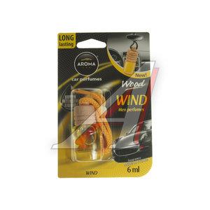 Ароматизатор подвесной жидкостный (ветер) с деревянной крышкой 6мл Car Wood AROMA 92040, Aroma Car Wood (wind)