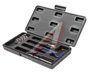 Набор инструментов для восстановления резьбы (вставки М14х1.25, L=12.4мм, 5шт.) 9 предметов JTC JTC-4788