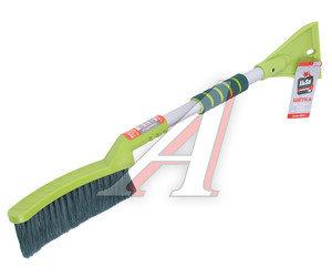 Щетка со скребком 63см салатово-зеленая LI-SA 46435, LS280