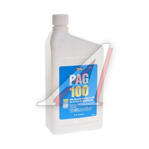 Масло для кондиционеров ISO VG 100 на R-134-a 946мл IDQ IDQ 492 PAG 100, 5298