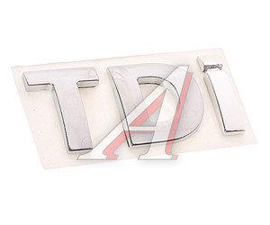 """Наклейка металлическая """"TDI"""" УАЗ-3163 (ОАО УАЗ) 3163-8212506, 3163-00-8212506-00"""