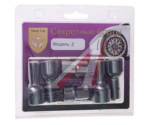Болт колеса М14х1.5х28 секретки сфера комплект 4шт. головка под ключ 17мм SAVE CAR Z, Z  14x1,5