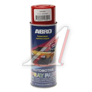 Краска гренадер аэрозоль 473мл ABRO 309 ABRO, Л0309