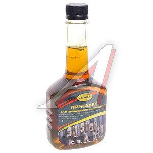 Присадка в масло для увелич.компрессии 300мл АСТРОХИМ ASTROhim ACT-627, ACT-627