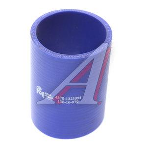 Шланг МАЗ охлаждения наддувного воздуха (L=105мм, d=70х82.5мм) силикон 4370-1323094