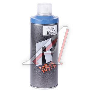 Краска для граффити гжель 520мл RUSH ART RUSH ART RUA-5007, RUA-5007