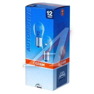 Лампа 12V P21/5W BAY15d двухконтактная OSRAM 7528, O-7528, А12-21+5