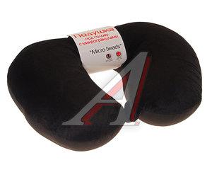 Подушка-воротник автомобильная с микро-шариками черная Делюкс AUTOSTANDART 103601