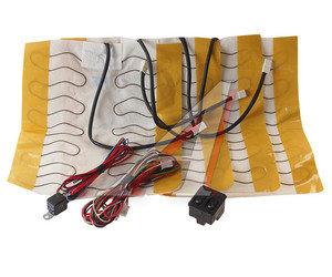 Обогреватель сиденья 12V установочный комплект на 2 сиденья со сдвоенными кнопками ЕМЕЛЯ ЕМЕЛЯ УК1