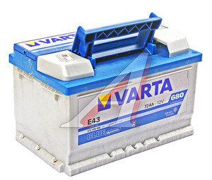 Аккумулятор VARTA Blue Dynamic 72А/ч обратная полярность, низкий 6СТ72 Е43, 572 409 068 313 2