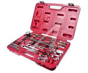 Набор инструментов для снятия и установки пружин клапанов универсальный в кейсе JTC JTC-4294