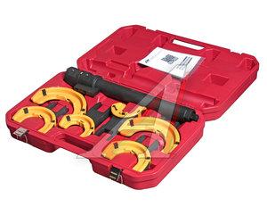 Набор инструментов для стяжки пружин с пневмоприводом (3 пары захватов, ход 317мм) в кейсе JTC JTC-4274